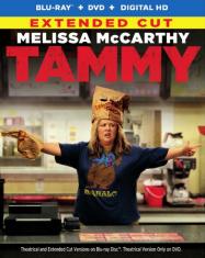 Tammy_Blu